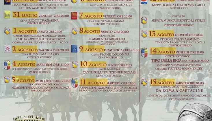 Locandina-ferragosto2015web