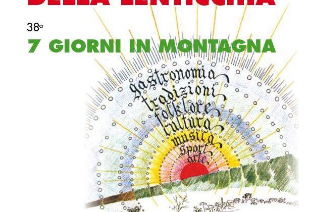 sagra-della-lenticchia-2019