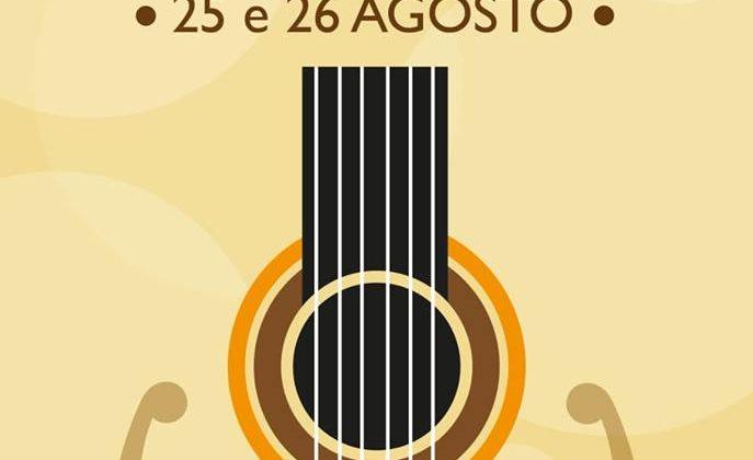 san-gemini-acoustic-2018