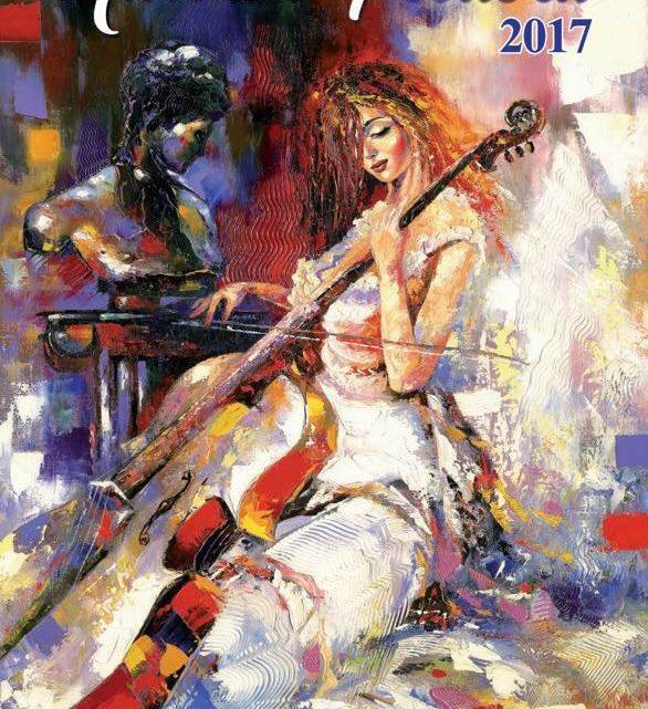 ameria-festival-2017