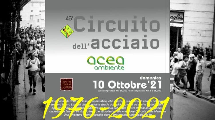 circuito-dellacciaio-2021