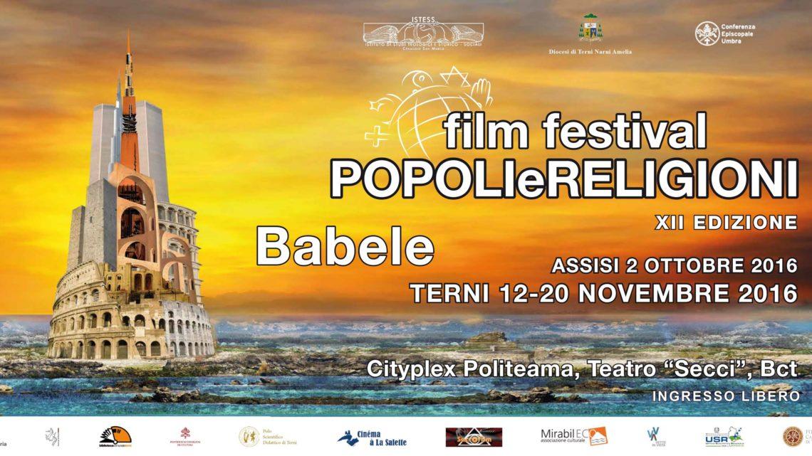 film festival popoli e religioni