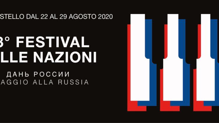 festival-delle-nazioni-2020